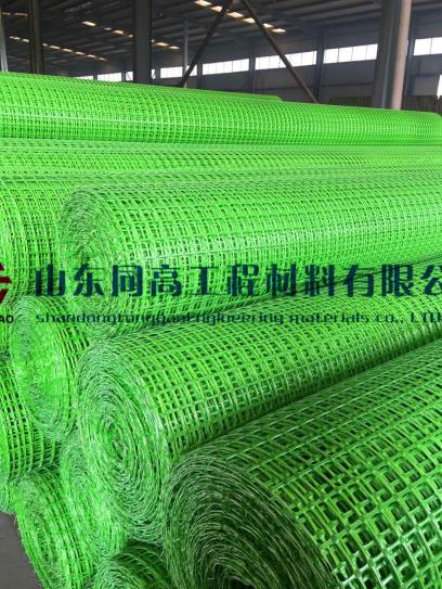 双向聚丙烯塑料土工格栅,塑料安全警示网