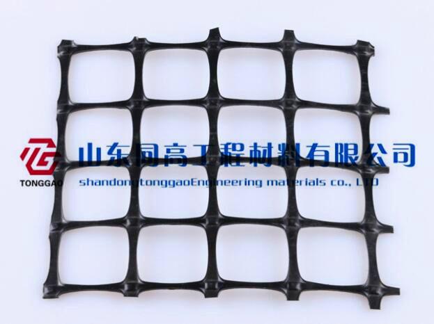 双向塑料土工格栅,聚丙烯土工格栅